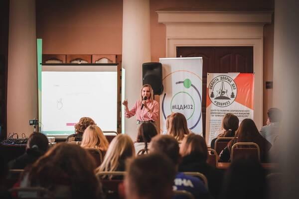 В Брянске встретились волонтеры из разных регионов и стран