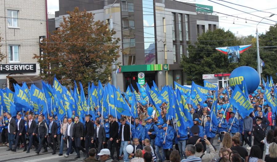 В День Победы в Брянске пройдёт жёлто-синий перформанс