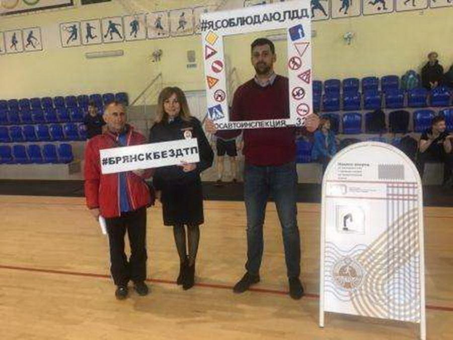 Брянские спортсмены присоединились к акции ГИБДД