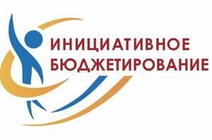 В Брасовском районе обсудят проекты благоустройства 8 поселений