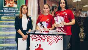 Брянские студенты провели акцию по борьбе со СПИДом