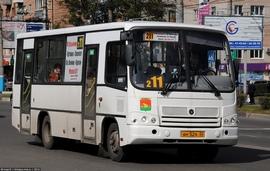 В Брянске выберут нового перевозчика на маршрут №211