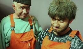 В Севске двух гастарбайтеров осудили за незаконный переход границы