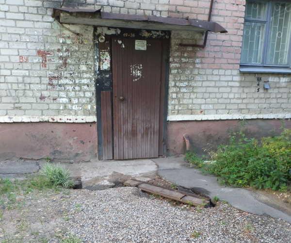 В Брянске жители многоэтажки жалуются на ямы у подъезда