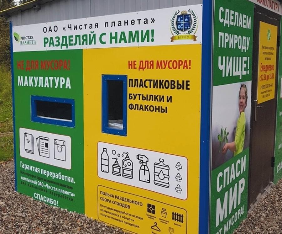 конвертер валют онлайн беларусь к рублю