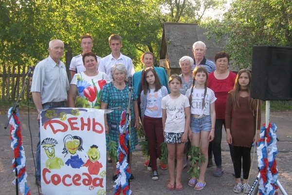 В брянском селе Негино отпраздновали День соседа