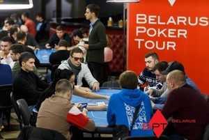 Чего ждать от предстоящей серии Belarus Poker Tour