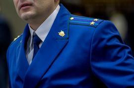 Юрий Чайка назначил нового прокурора Гордеевского района