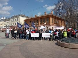 В Брянске прошел антинаркотический «Марш жизни»
