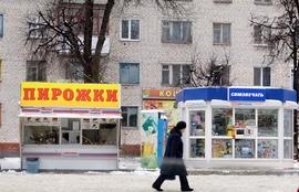 В Брянске бизнесмены приобрели на аукционе 27 мест под торговые киоски