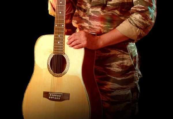 В Брянске состоится фестиваль солдатской песни «Сюда нас память позвала»