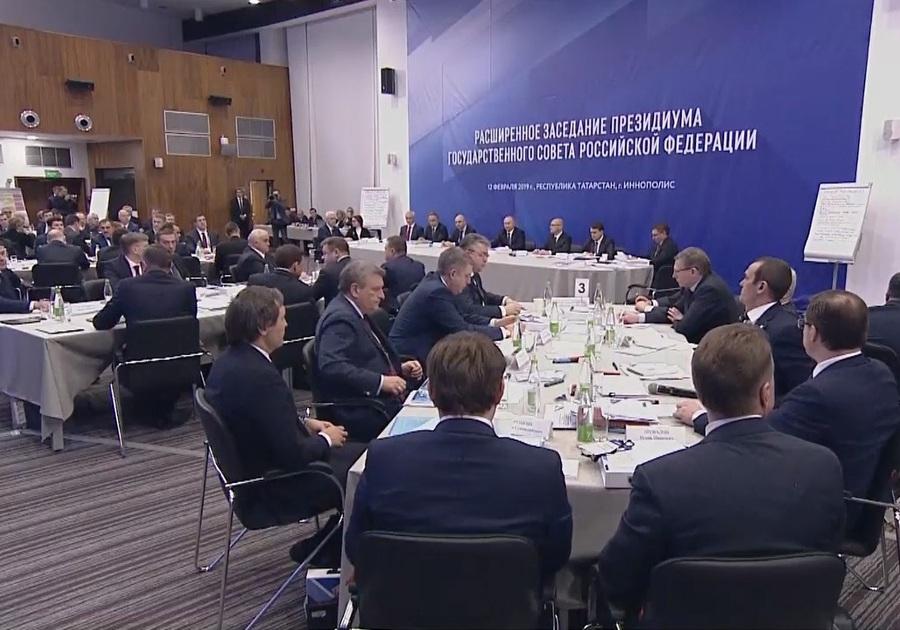 Брянский губернатор Богомаз принял участие в заседании президиума Госсовета