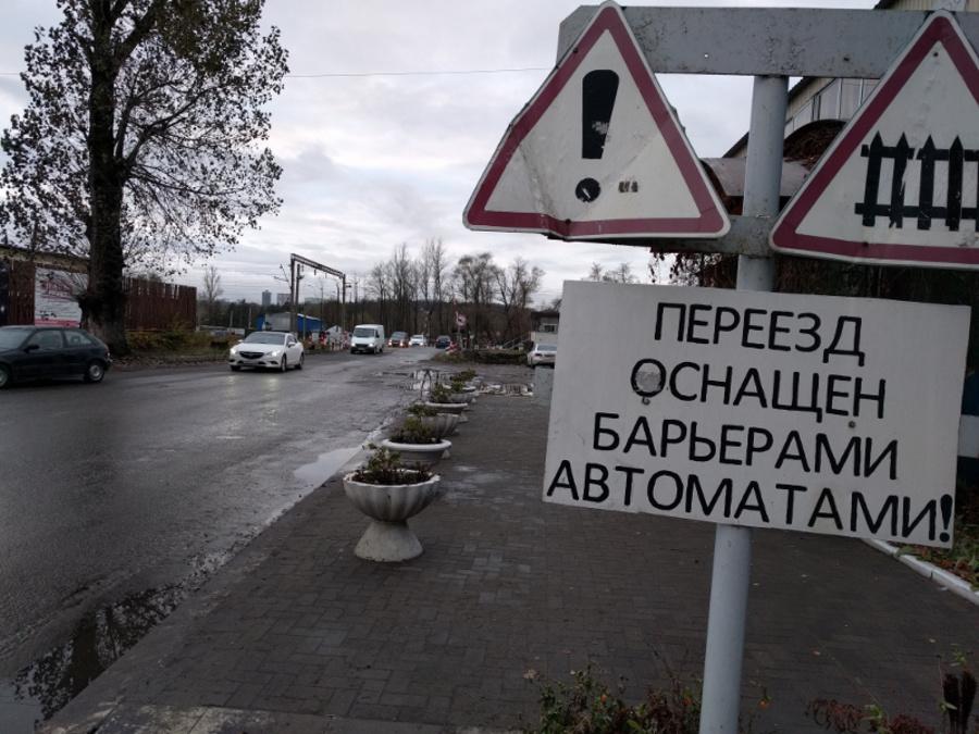В Брянске на улице Уральской снова закроют железнодорожный переезд
