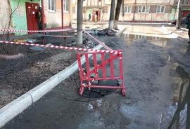 В Брянске огородили опасный провал на улице Белорусской