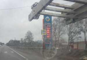 Брянца удивили дешевые цены на бензин на АЗС в Балабаново
