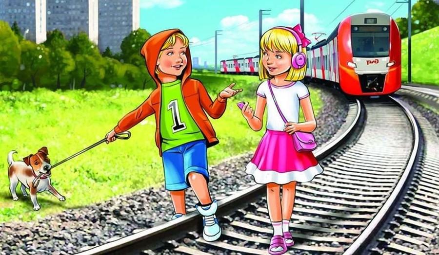 В Брянске детям и подросткам напомнят о поведении на железной дороге