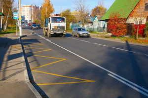 В Брянске приняли отремонтированную улицу Красный Маяк