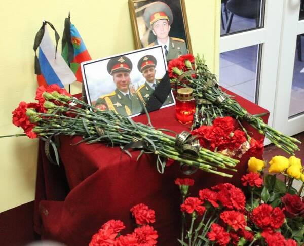В Клинцах вспоминают погибших в авиакатастрофе артистов ансамбля Александрова