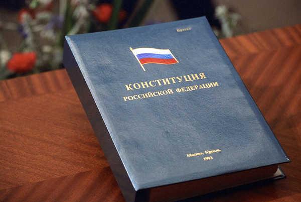 На Брянщине пройдётконкурс «Права человека и будущее России»