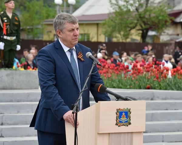 Поздравление губернатора 9 мая