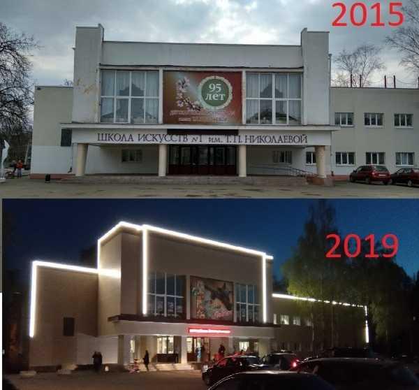 В Брянске объяснили историю с ремонтом школы искусств Николаевой