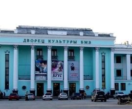 В Брянске готовятся к ремонту здания ДК БМЗ