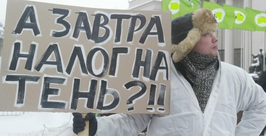 Чеки для налоговой Жуковского улица купить справку 2 ндфл с подтверждением в москве с гарантией