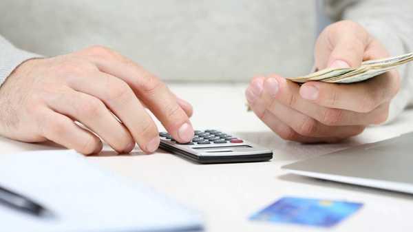 Займ в брянске с плохой кредитной