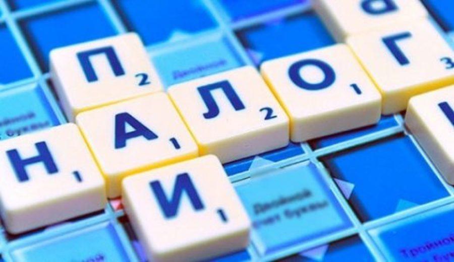 В Брянской области с начала года собрали 14,2 миллиарда рублей налогов