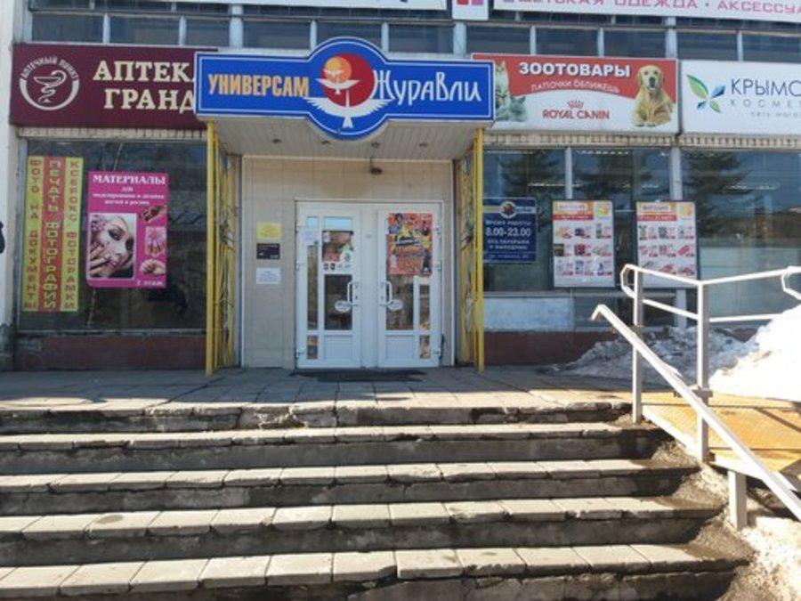 В брянских магазинах «Журавли» обдурили покупателей