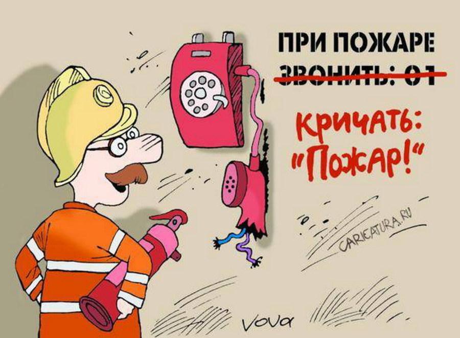 Картинки про пожарных с приколом, пенсионерка