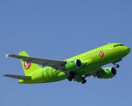 С сентября отменят авиарейсы из Брянска в Москву