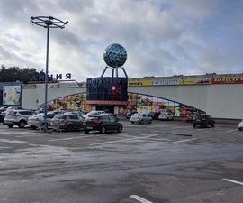 В Брянске могут арестовать гипермаркет «Линия»