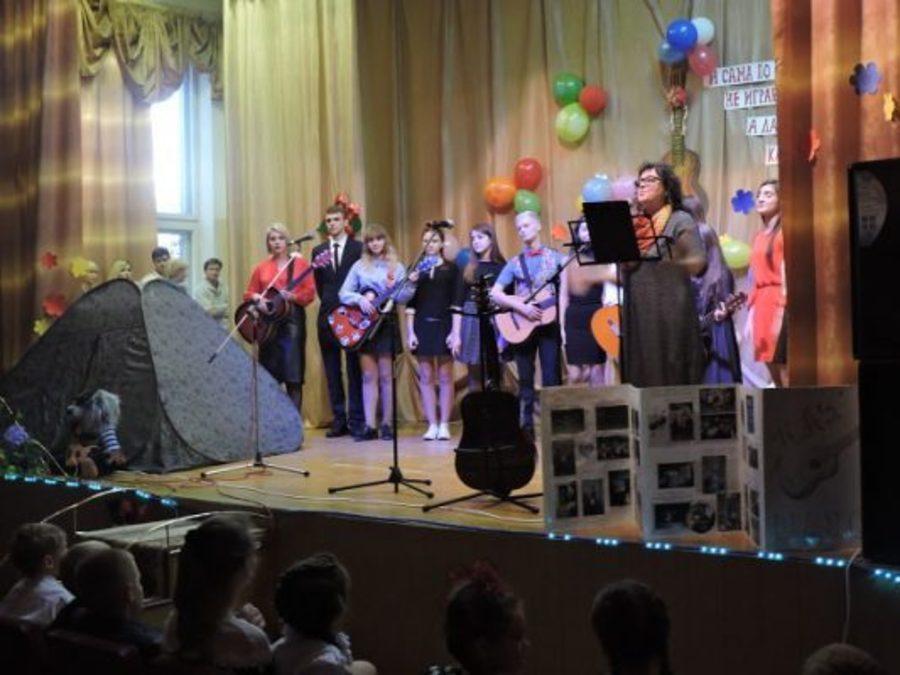 В Фокино отметили 25-летие клуба бардовской песни «Шанс»