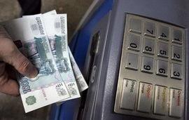 Брянцу грозит тюрьма за кражу 6 тысяч рублей с карты родственницы