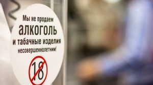 В Брянске женщину осудят за продажу пива 15-летней школьнице