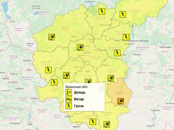 В Брянской области продлили «жёлтый» уровень погодной опасности