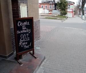 Торговлю едой и пивом на вынос запретят в Брянске