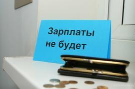 Брянская фирма задолжала работникам почти миллион рублей
