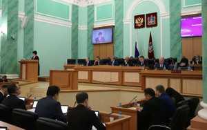 В Брянске депутаты вне очереди приняли социальный бюджет