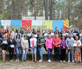 Брянский лагерь «Новокэмп» получил президентский грант в 2,5 млн рублей