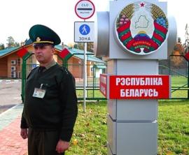 Брянские должники не смогут покинуть Россию через Беларусь