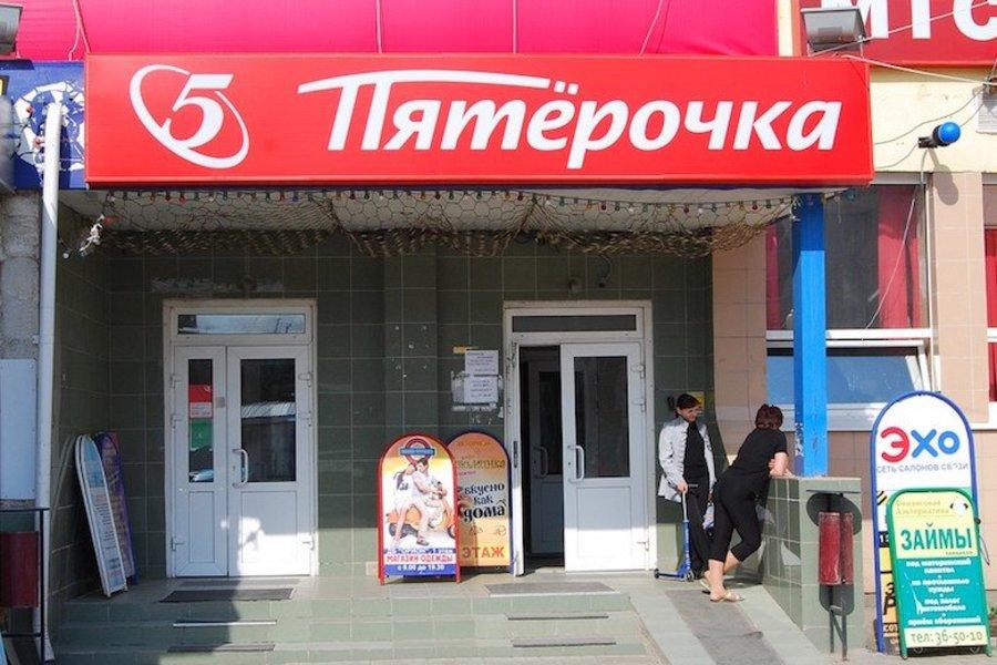 Подача заявки на кредит во все банки города хабаровска