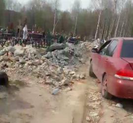 Брянцев шокировала разбитая дорога на Центральном кладбище
