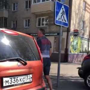 В транспортных заторах обвинили брянских валютчиков
