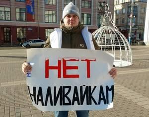 Сбор подписей против «наливаек» в жилых домах Брянска продолжается