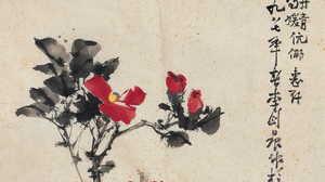 В Брянске пройдет мастер-класс по китайской живописи