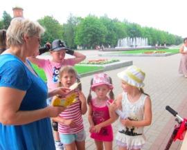 В Брянске на Кургане Бессмертия отметили 1030-летие Крещения Руси