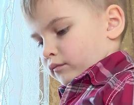 Брянцы собирают деньги на операцию шестилетнему Олегу Майеру