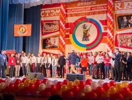Брянск стал столицей юмора: в городе прошел фестиваль «Шумный балаган-2019»